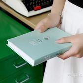 簡約清新365手帳本 日程計劃本 精裝本彩色定頁內頁筆記本