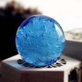 琉璃手工藝品家居小擺件創意生日禮物海洋鎮紙玻璃水晶球圣誕節 全館88折