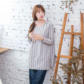 【Tiara Tiara】激安 條紋/素面長袖開衩長版襯衫(條紋/素面藍)