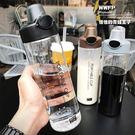 大容量水杯學生運動水壺彈蓋塑料戶外太空杯...