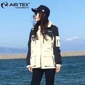 亞特戶外沖鋒衣男女韓國潮牌中長款防水三合一滑雪服可拆卸外套 滿天星