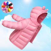 年終鉅惠反季童裝嬰兒棉衣外套冬裝兒童輕薄羽絨棉服男童女童寶寶棉襖 森活雜貨