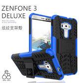 輪胎紋 華碩 ZenFone 3 Deluxe 手機殼 手機支架 矽膠殼 軟殼 防摔殼 保護套 手機套 保護殼 ZS570KL