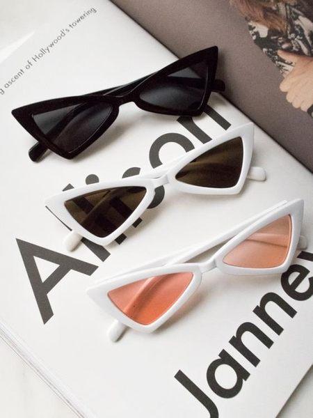 太陽眼鏡 墨鏡 遮光眼鏡 沙灘眼鏡 度假穿搭 E家人