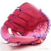 棒球手套 投手兒童捕手打棒球訓練 BS21564『科炫3C』