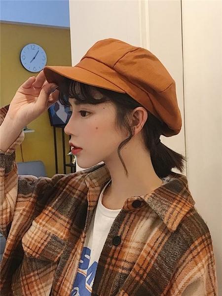 秋冬英倫軟頂素色八角帽女士休閒日擊文藝畫家帽子學生復古貝雷帽 韓國時尚週