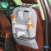 收納袋車用多功能車載車用椅背掛袋置物袋 汽車用品車內儲物袋收納袋 全館限時88折