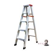 伸縮梯加厚鋁合金人字梯子家用折疊不伸縮登高便攜爬閣樓扶梯凳2 米步梯T