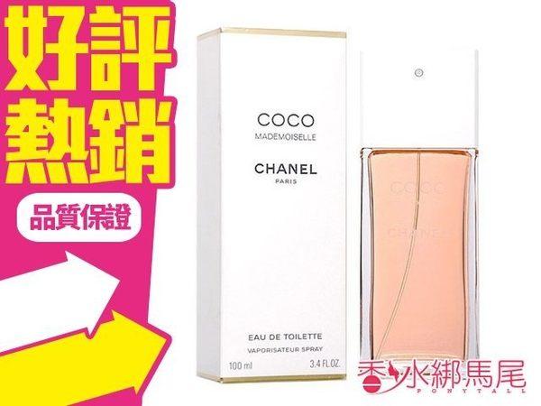 CHANEL 香奈兒 摩登COCO 女性淡香水 EDT 5ML香水分享瓶◐香水綁馬尾◐