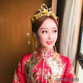 中式新娘頭飾金色秀禾服古裝頭飾