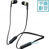 平廣 送袋 JVC HA-FX87BN 金色 藍芽耳機 台灣公司貨保1年 降噪 防潑汗水藍牙耳機