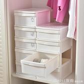 收納 內衣收納盒抽屜式塑料衣櫃收納箱內褲襪文胸儲物盒分格整理箱  年終大酬賓 YTL