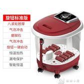 按摩加熱洗腳電動恒溫足浴器家用養生泡腳桶 igo 娜娜小屋