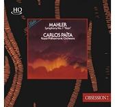 【停看聽音響唱片】【HQCD】馬勒:第一號交響曲《巨人》