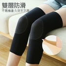 99免運-夏季超薄透氣款關節保暖襪 空調...