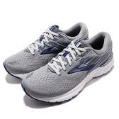 BROOKS 慢跑鞋 Adrenaline GTS 19 2E 寬楦頭 十九代 灰 藍 DNA動態避震 男鞋【PUMP306】 1102942E058