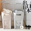 北歐髒衣籃塑膠收納筐洗衣簍衣物家用宿舍髒衣服收納【君來佳選】