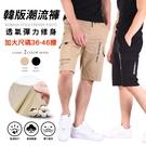 CS衣舖 加大尺碼 韓版工裝短褲 高彈力 修身 伸縮腰圍 休閒短褲 兩色 #0967