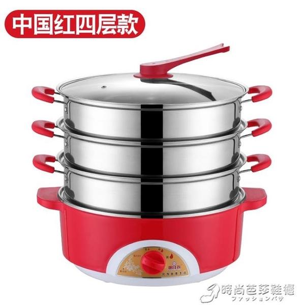 電蒸鍋家用大容量多層電蒸籠多功能蒸菜饅頭304不銹鋼商用蒸汽鍋 雙十二全館免運