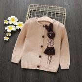 女童毛衣百搭寶寶針織衫開襟外套