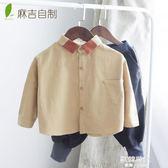 男童襯衫長袖春兒童襯衣純棉男寶寶寬鬆韓版上衣童裝潮 歐韓時代
