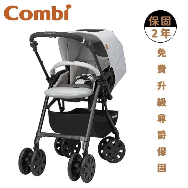 【愛吾兒】Combi 康貝 CROSSGO 嬰幼兒手推車-晶瓷灰 (15023/送蚊帳、皮革握把套)