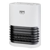 SANLUX 台灣三洋 直立式陶瓷電暖器 R-CF518TN