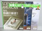 【書寶二手書T1/雜誌期刊_PMT】科學人_101+102+105期_共3本合售_今天,你讀什麼書