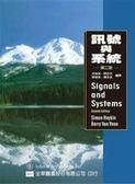 (二手書)訊號與系統(第二版)