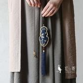 花寄 福祿diy手工刺繡香包自制材料包 古風流蘇掛件 創意禮物