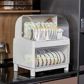 廚房碗柜碗筷收納盒帶蓋收納架裝碟盤瀝水碗架小型置物架【樹可雜貨鋪】