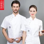 廚師工作服 男女短袖 餐廳烘焙蛋糕店 西點工作服 夏裝面包師甜品服裝