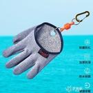 連球釣魚手套防刺防水抓魚專業路亞五指防曬男海釣魚裝備鐵板 【快速出貨】