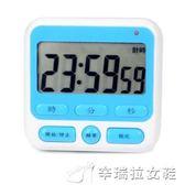 計時器 計時器提醒器學生電子學習倒計時記時大聲音秒表鬧鐘廚房定時器 辛瑞拉