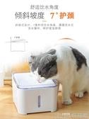 貓咪飲水機自動循環過濾靜音活水流動喝水神器寵物狗狗電動飲水器 歌莉婭