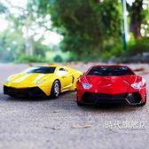 (百貨週年慶)蘭博基尼漂移遙控車兒童電動男孩玩具遙控汽車超大跑車XW