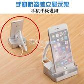 手機防盜器手機防盜器報警器展示架帶充電適用各品牌手機接口通用  走心小賣場