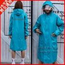 徒步雨衣長款全身女騎行旅行單人連身時尚加厚戶外防水雨衣外套男【小艾新品】