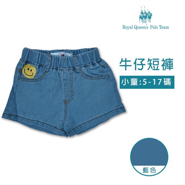 小童牛仔短褲 [7668] RQ POLO 小童 5-17碼 春夏 童裝 現貨