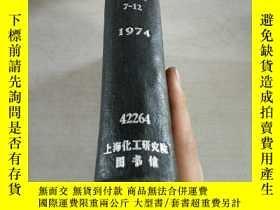 二手書博民逛書店MECHANICAL罕見ENGINEERING.Vol.96.7