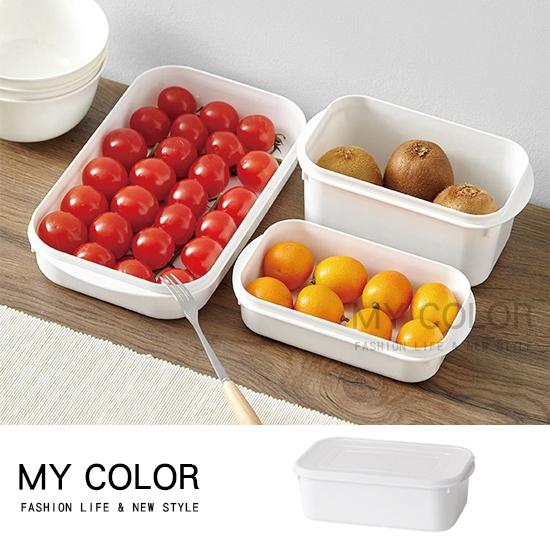 密封盒 保鮮盒 收納盒 分裝盒 便當盒 可疊加 塑料盒 可微波 B 純白微波保鮮盒【P301】MYCOLOR