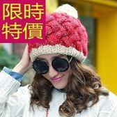 毛帽-針織可愛溫暖羊毛日系女帽子5色63w5[巴黎精品]