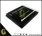 ES數位館 Samsung ST50 ST80 ST500 ST550 ST600 TL100 TL220 TL225 PL150 SLB-07A 高容量電池 SLB07A