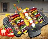 電烤盤220V電燒烤爐商用電烤盤烤羊肉串烤海鮮韓式家用無煙烤肉機烤架igo中元特惠下殺