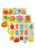 兒童拼圖益智玩具3-6歲女寶寶幼兒園2-3歲男孩學早教木制拼板玩具 美好生活居家館