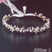 頭飾 笑明新娘飾品韓式金色鑲鑽珍珠水晶發帶頭飾結婚盤發跟妝發飾皇冠 小宅女大購物