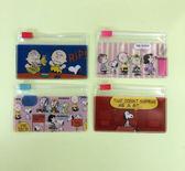 【震撼精品百貨】史奴比Peanuts Snoopy ~SNOOPY扁平夾鏈袋S(4入)-上課#18620