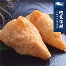 【阿家海鮮】三角壽司皮 (80片/包) ...
