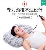 充氣枕頸椎枕頭修復頸椎睡覺專用家用矯正勁椎充氣脊椎護頸枕助睡眠春季新品
