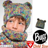 BUFF 120869.789 Knitted Child 兒童針織保暖帽 快乾機能帽/防寒刷毛帽/滑雪休閒帽/雪地帽